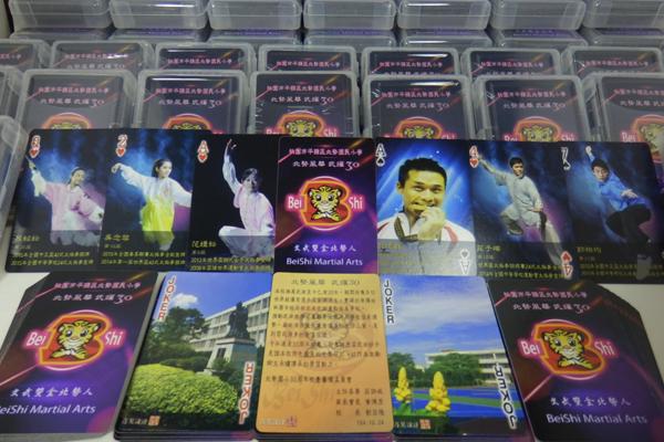 北勢國小武耀30記念撲克牌-A
